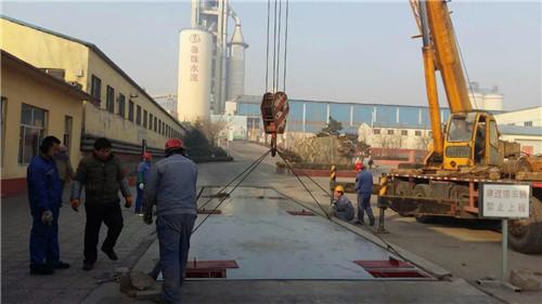 莱钢建筑安装有限公司120吨亚博app 西甲买球亚博app下载地址