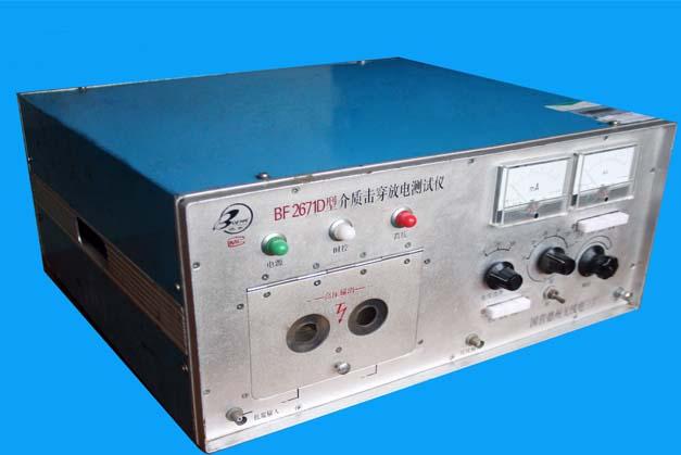 319628介质击穿放点测试仪