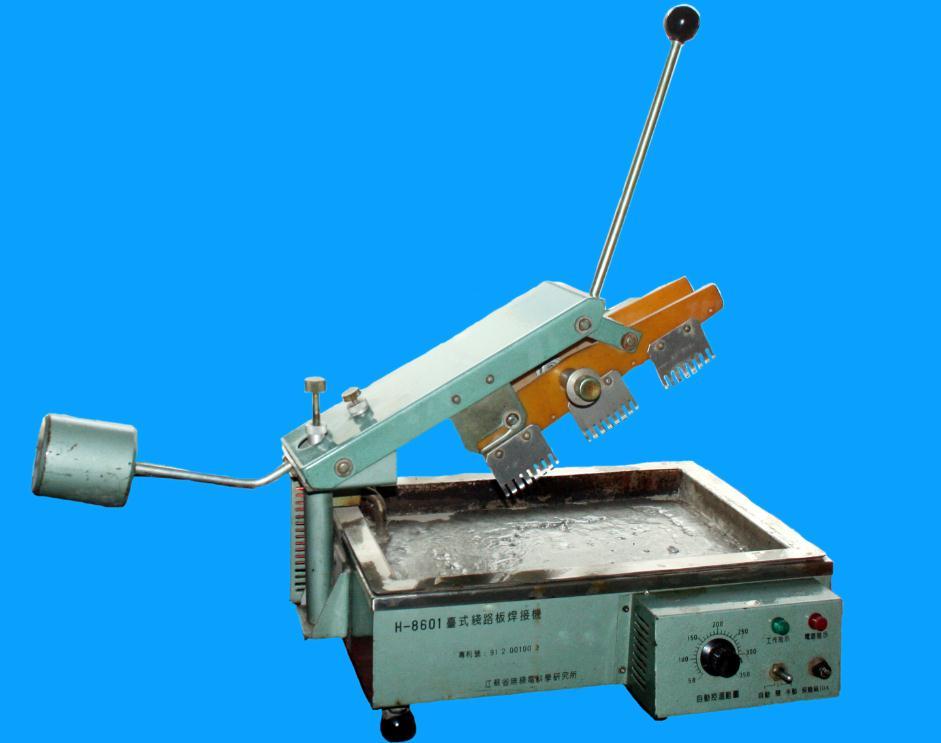 台式线路板自动焊接机