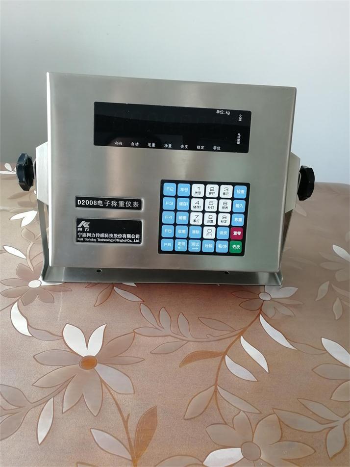 D2008数字仪表